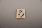 Back View Cat Pin